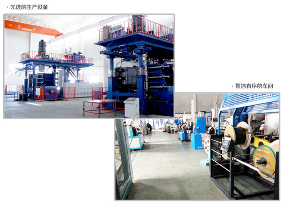 Inner Mongolia into a base Plastic Co., Ltd.