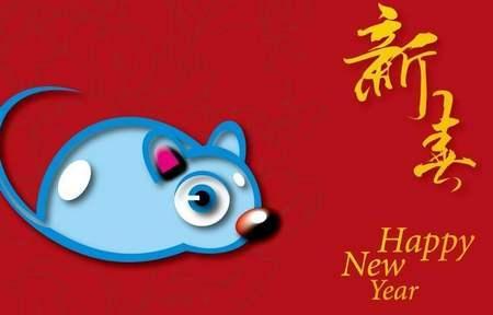 内蒙古成基塑业有限公司祝您2020年新春快乐